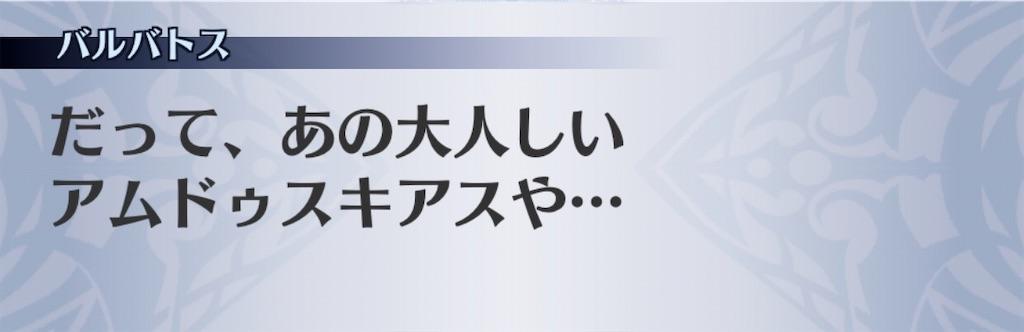 f:id:seisyuu:20191209120037j:plain