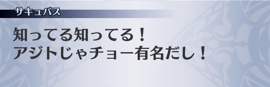 f:id:seisyuu:20191209120205j:plain