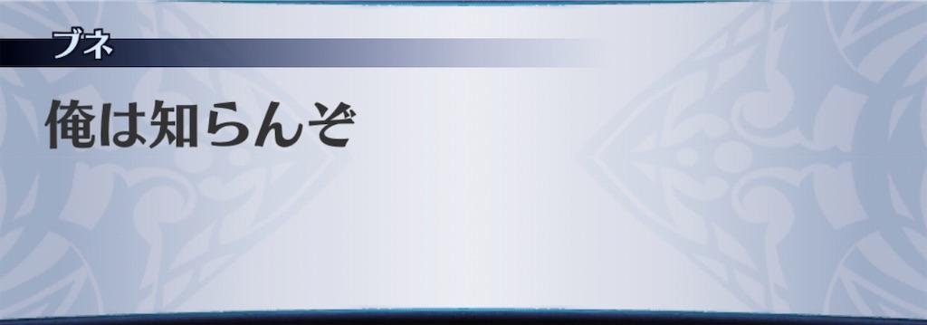 f:id:seisyuu:20191209120210j:plain