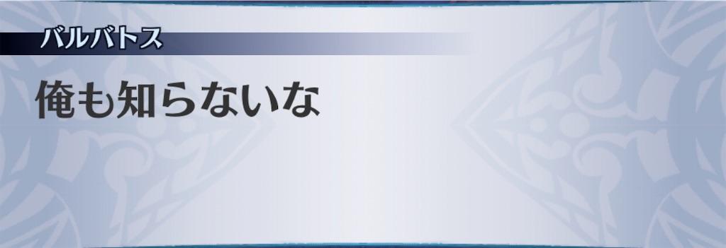 f:id:seisyuu:20191209120214j:plain