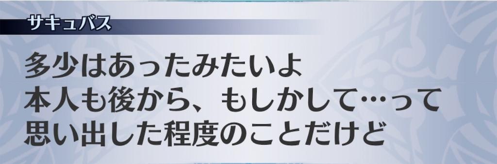 f:id:seisyuu:20191209120528j:plain