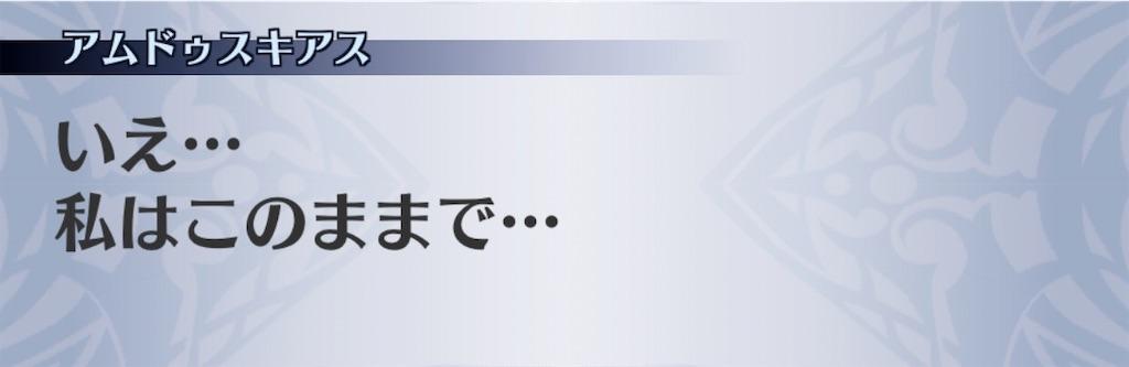 f:id:seisyuu:20191209131216j:plain