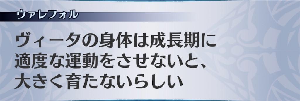 f:id:seisyuu:20191209131228j:plain