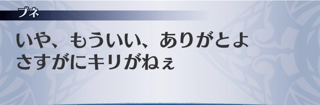 f:id:seisyuu:20191209131748j:plain