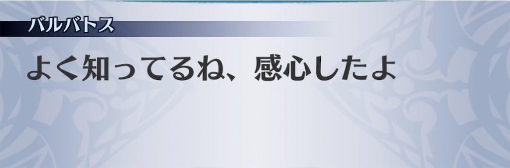 f:id:seisyuu:20191209131753j:plain
