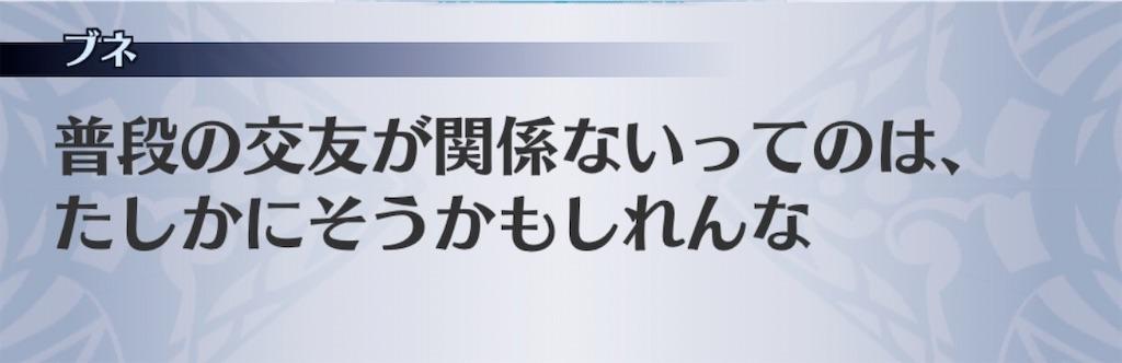 f:id:seisyuu:20191209131952j:plain