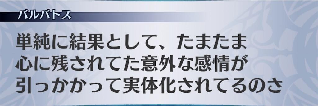 f:id:seisyuu:20191209132009j:plain