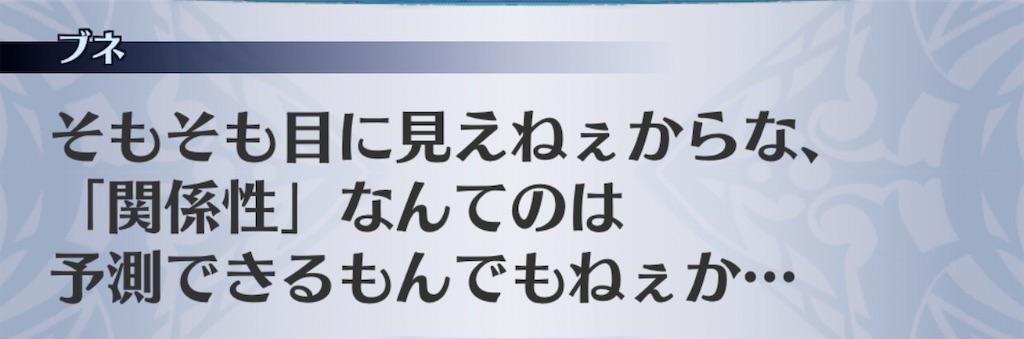 f:id:seisyuu:20191209132013j:plain