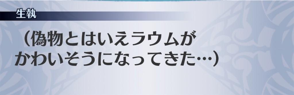 f:id:seisyuu:20191209132335j:plain