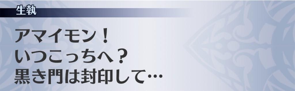 f:id:seisyuu:20191209173504j:plain