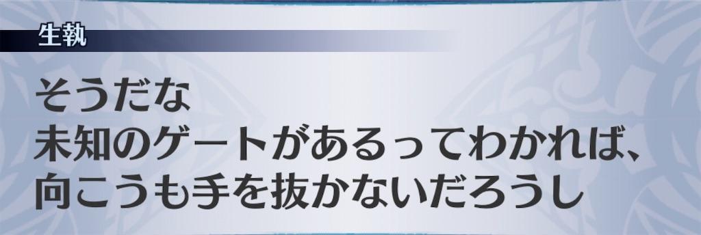 f:id:seisyuu:20191209173555j:plain
