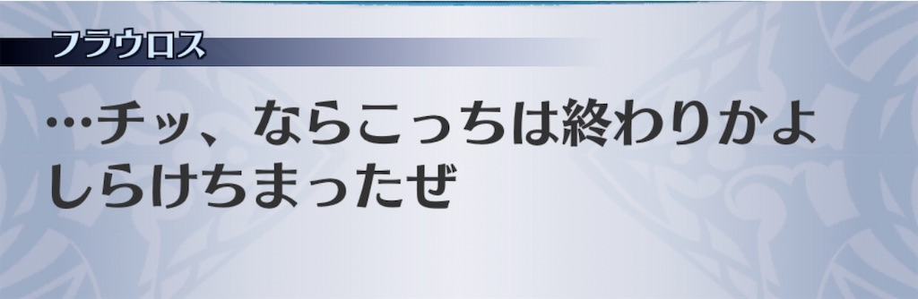 f:id:seisyuu:20191209173725j:plain