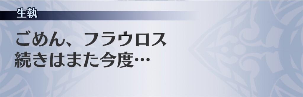 f:id:seisyuu:20191209173729j:plain