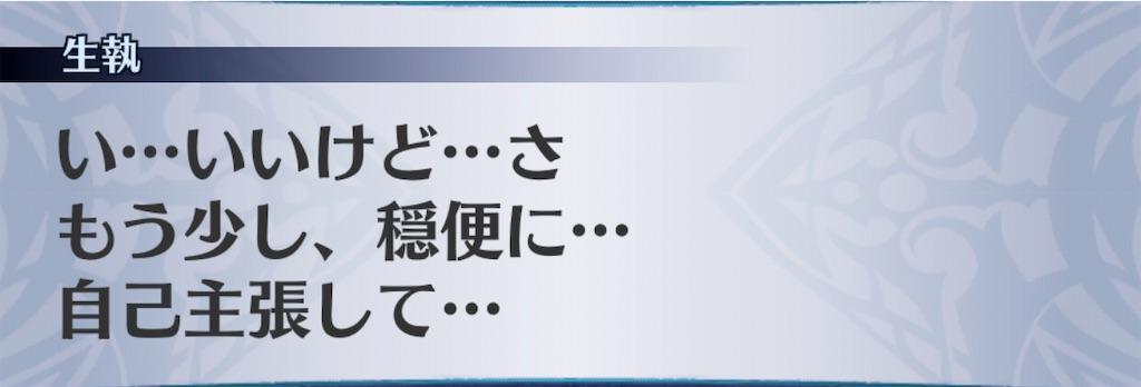 f:id:seisyuu:20191209173747j:plain