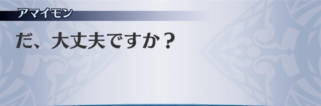 f:id:seisyuu:20191209173835j:plain