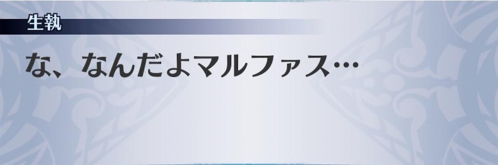 f:id:seisyuu:20191209173950j:plain