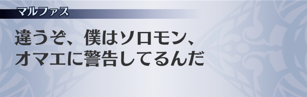 f:id:seisyuu:20191209174058j:plain