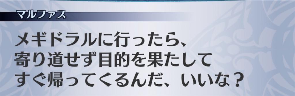 f:id:seisyuu:20191209174103j:plain