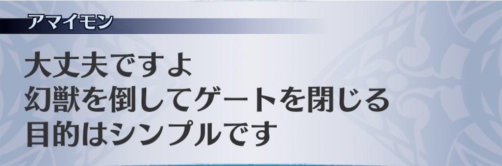 f:id:seisyuu:20191209174258j:plain
