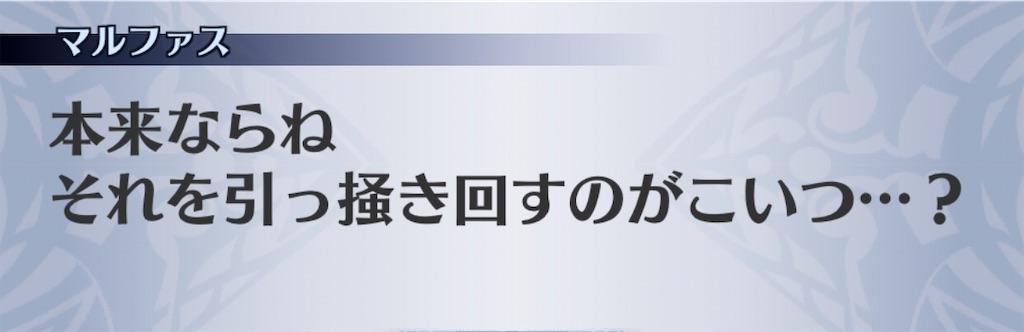 f:id:seisyuu:20191209174305j:plain