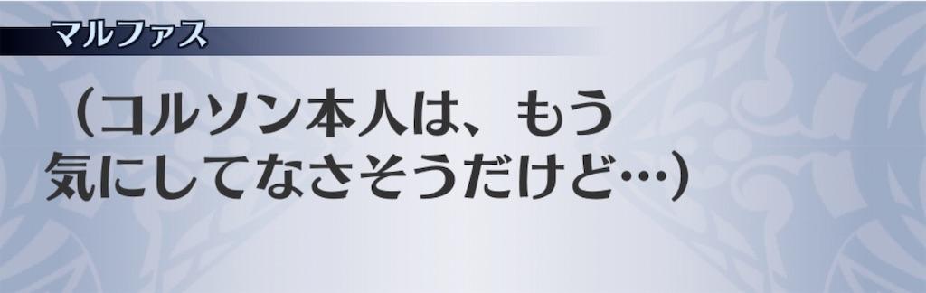 f:id:seisyuu:20191209174321j:plain