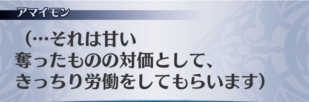 f:id:seisyuu:20191209174325j:plain