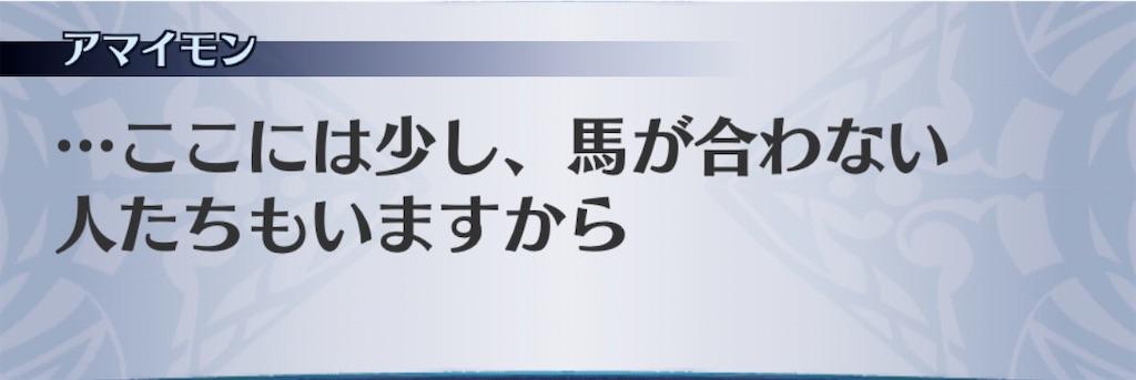 f:id:seisyuu:20191209174544j:plain