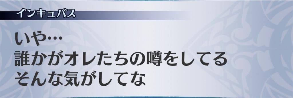 f:id:seisyuu:20191209174558j:plain