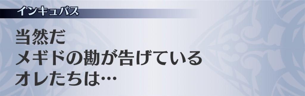 f:id:seisyuu:20191209174605j:plain