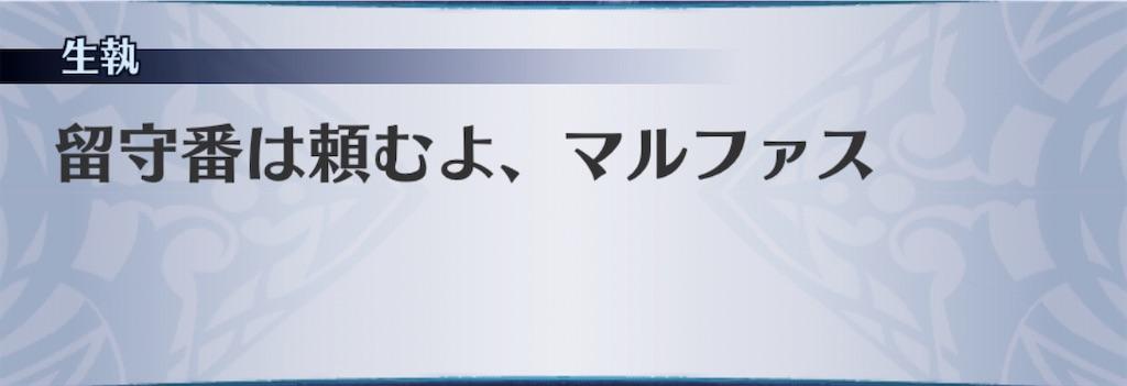 f:id:seisyuu:20191209174826j:plain