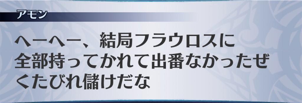 f:id:seisyuu:20191209175008j:plain