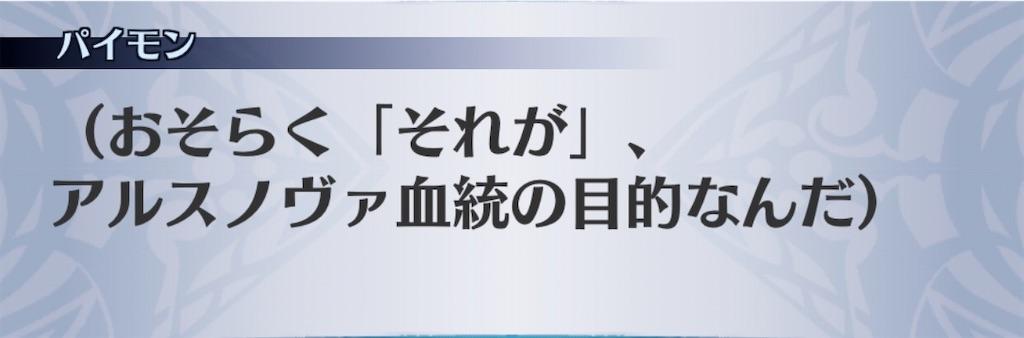 f:id:seisyuu:20191210205853j:plain