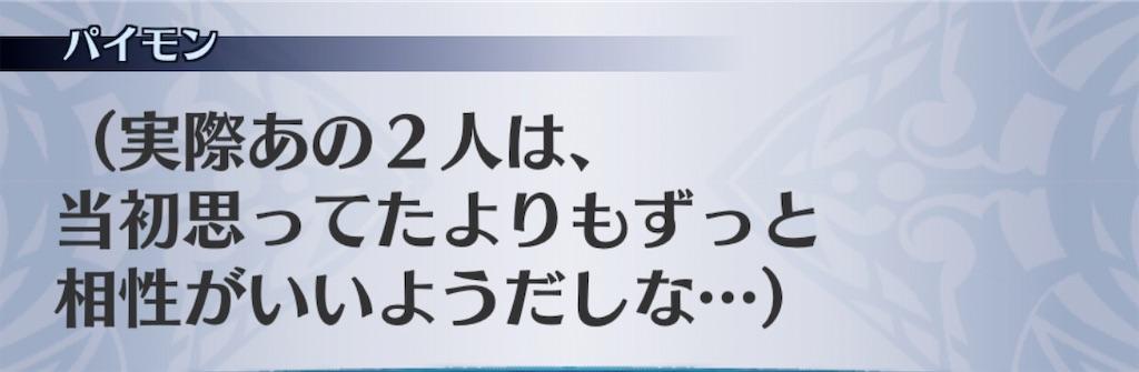 f:id:seisyuu:20191210210208j:plain