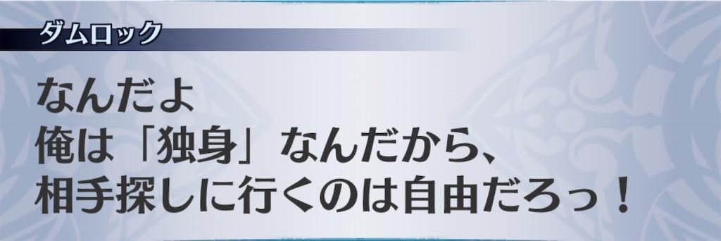 f:id:seisyuu:20191210210227j:plain