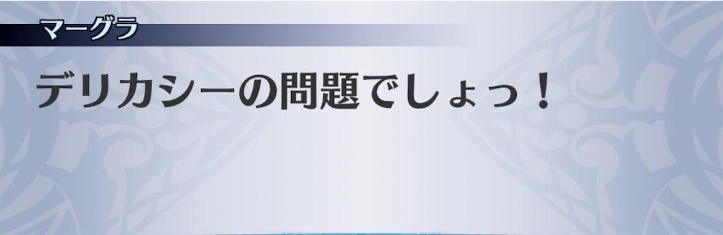 f:id:seisyuu:20191210210230j:plain
