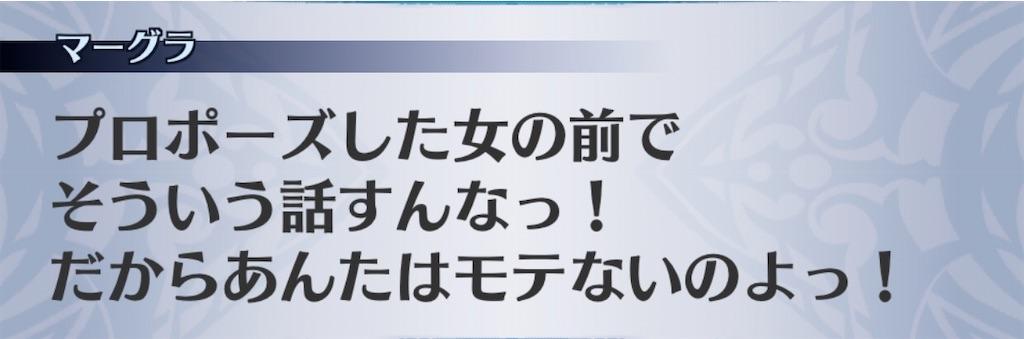 f:id:seisyuu:20191210210234j:plain