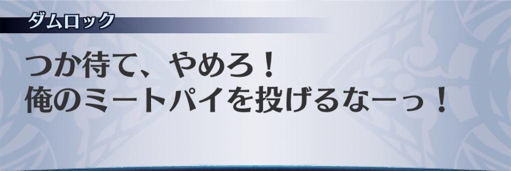 f:id:seisyuu:20191210210243j:plain