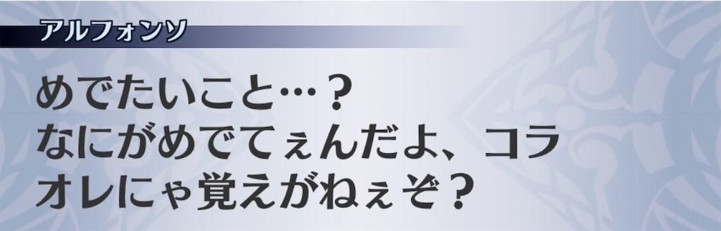 f:id:seisyuu:20191211154214j:plain