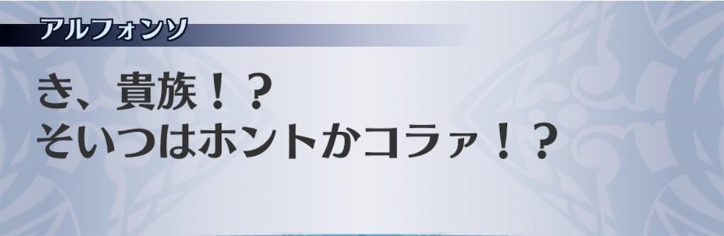 f:id:seisyuu:20191211154227j:plain