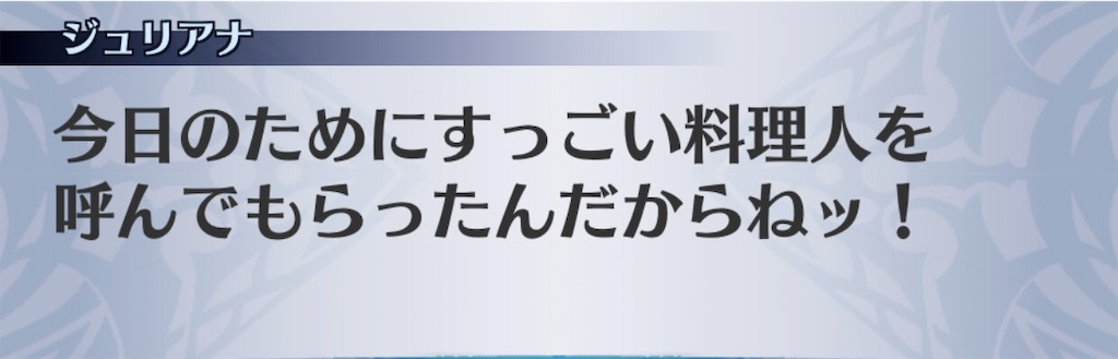 f:id:seisyuu:20191211154753j:plain