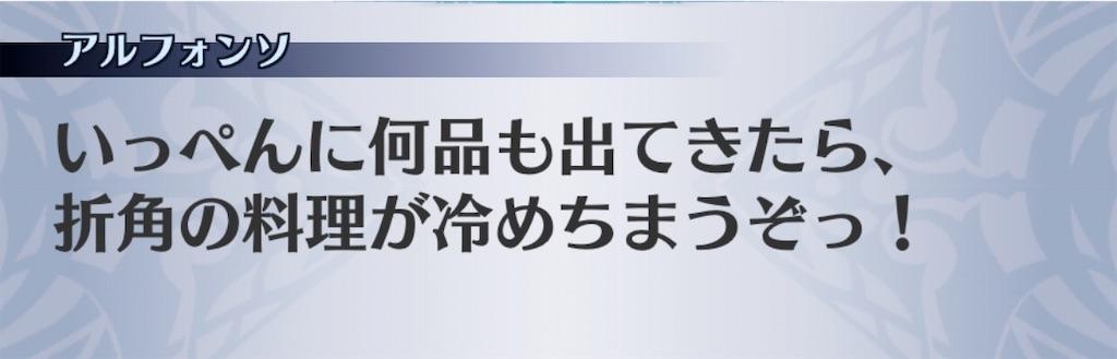 f:id:seisyuu:20191211154855j:plain