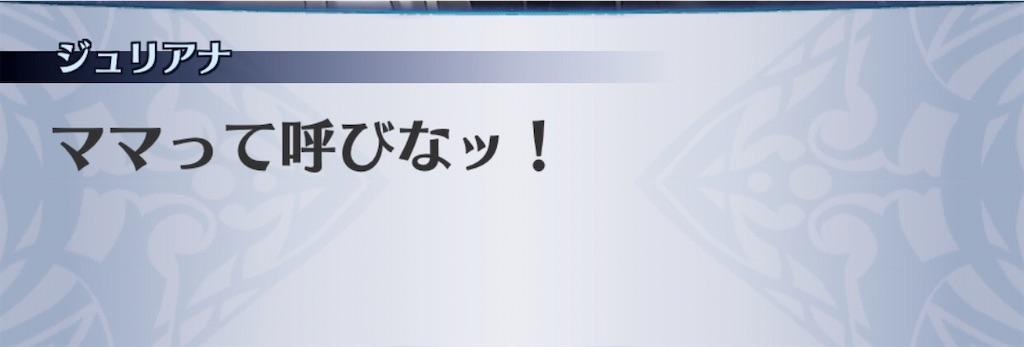 f:id:seisyuu:20191211154900j:plain