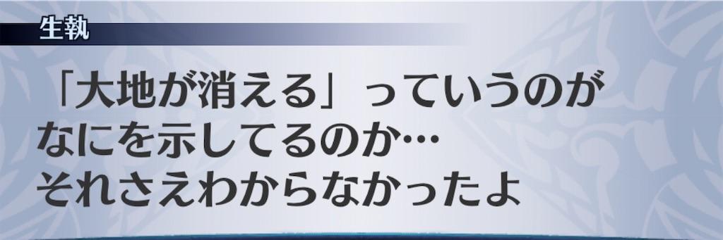 f:id:seisyuu:20191211155017j:plain