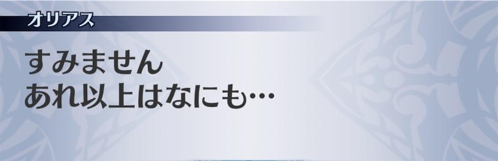 f:id:seisyuu:20191211155027j:plain