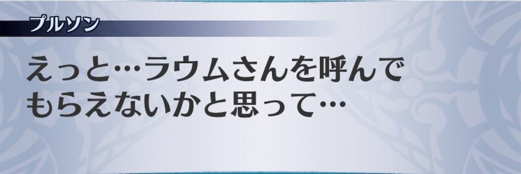 f:id:seisyuu:20191211155525j:plain