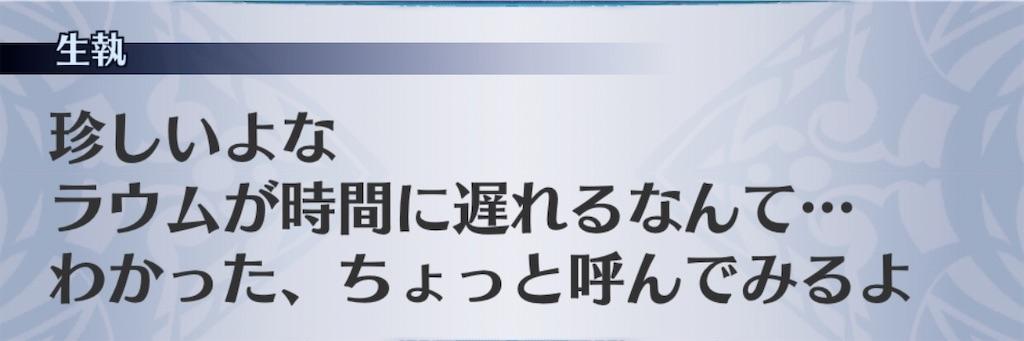 f:id:seisyuu:20191211155807j:plain