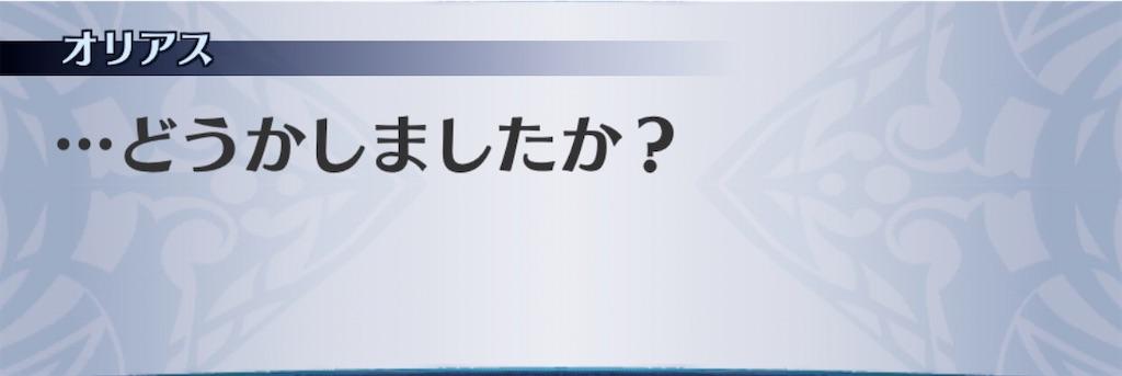 f:id:seisyuu:20191211155825j:plain