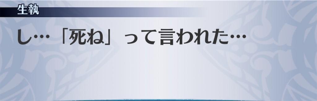 f:id:seisyuu:20191211155829j:plain
