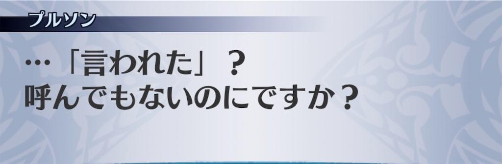 f:id:seisyuu:20191211155834j:plain
