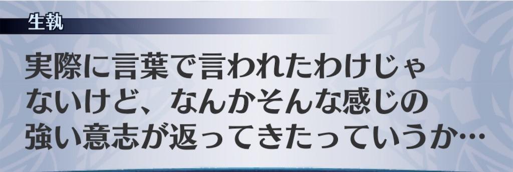 f:id:seisyuu:20191211155837j:plain